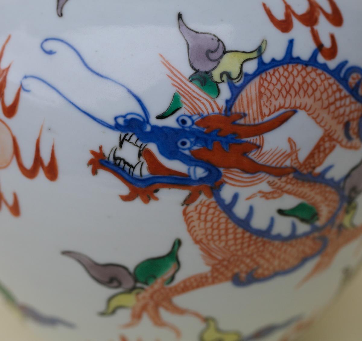 Vase porcelaine Chine XIX