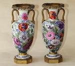 Paire of vases circa 1830