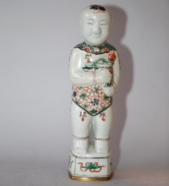Chine XVIII