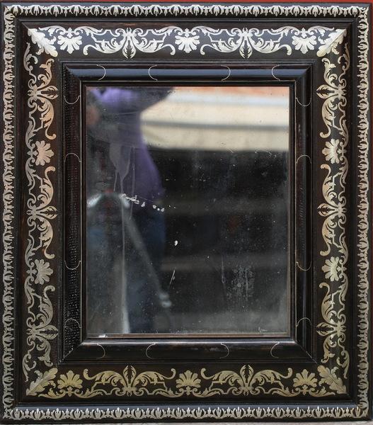 Cadre miroir style Louis XIV