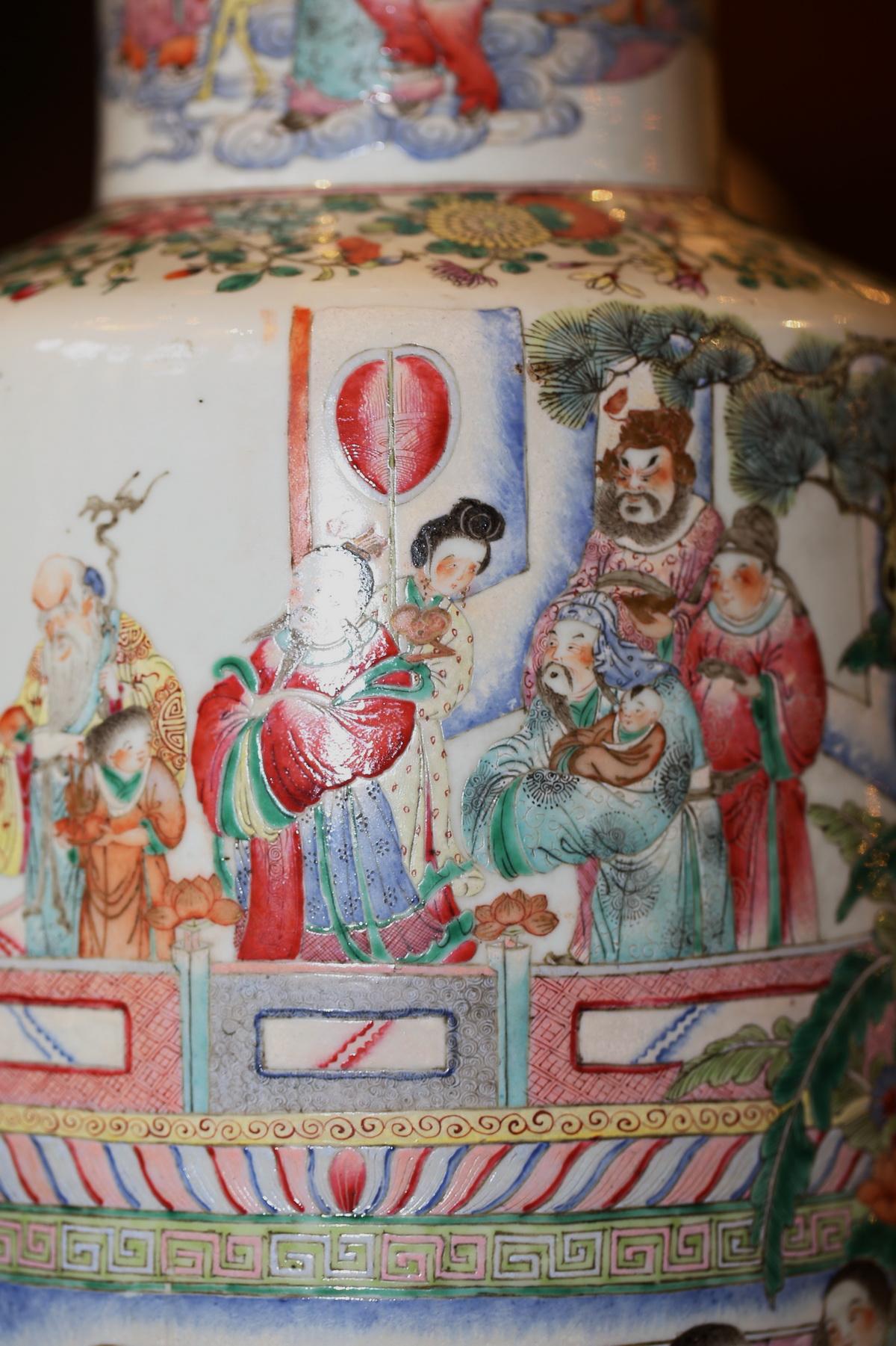 Chine XIXème vase famille rose