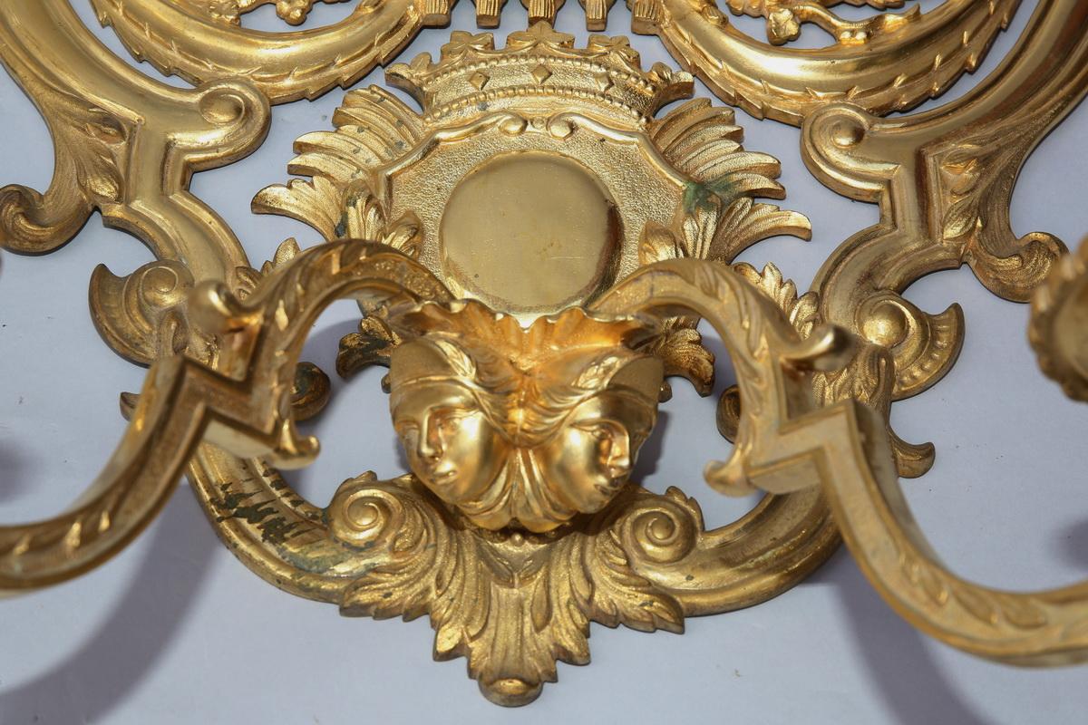 Pair of Louis XIV style sconces