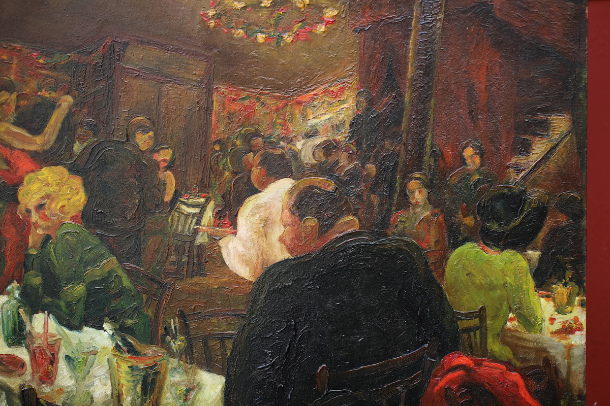 German school of the early twentieth