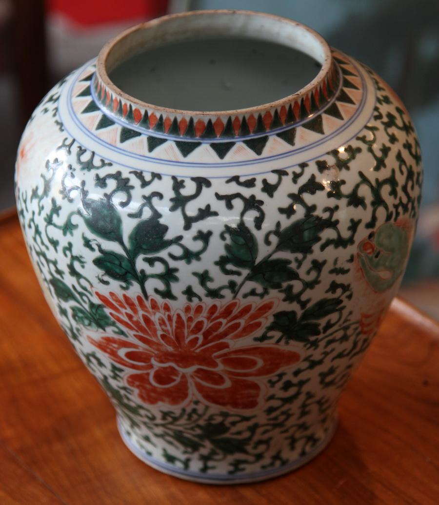 Vase China 18th