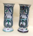 Paire de vases CHINE fin XVIII